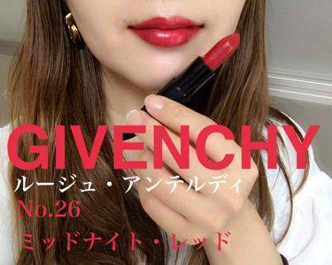 ルージュ・アンテルディ/GIVENCHY/口紅を使ったクチコミ(1枚目)