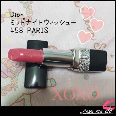 ルージュ ディオール/Dior/口紅を使ったクチコミ(1枚目)