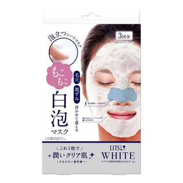 ホワイト もこもこ白泡マスク LITS