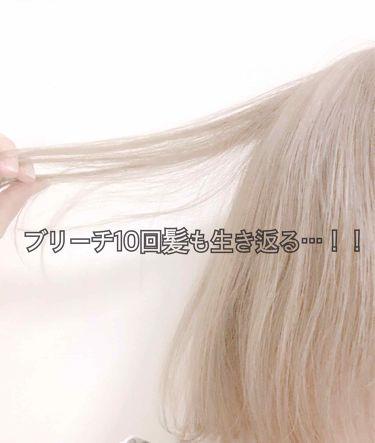 ヘアトリートメント HAIR TREATMENT 【シートタイプ】/ellips/アウトバストリートメント by むぎ