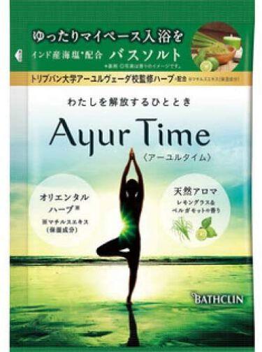 Ayur Time(アーユルタイム) レモングラス&ベルガモットの香り 40g