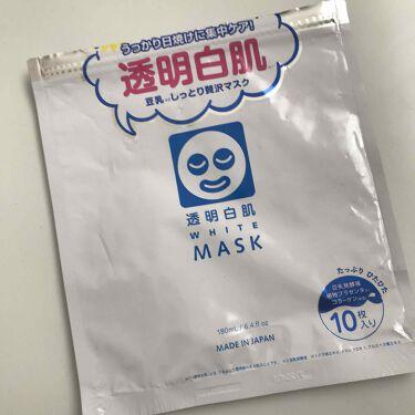 えりぃ💋さんの「透明白肌(トウメイシロハダ)ホワイトマスクN<シートマスク・パック>」を含むクチコミ