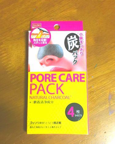 すっきりパック/DAISO/シートマスク・パックを使ったクチコミ(1枚目)