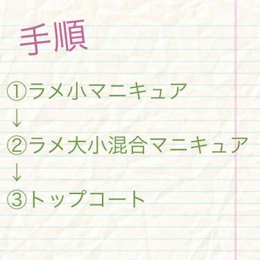 ネールズ N/インテグレート/マニキュアを使ったクチコミ(3枚目)