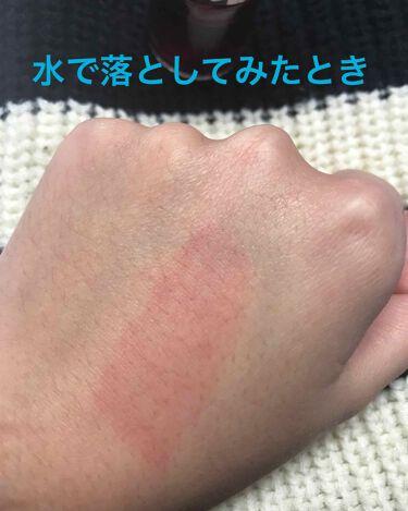 ティントウォーター/PERIPERA/口紅を使ったクチコミのサムネイル(4枚目)