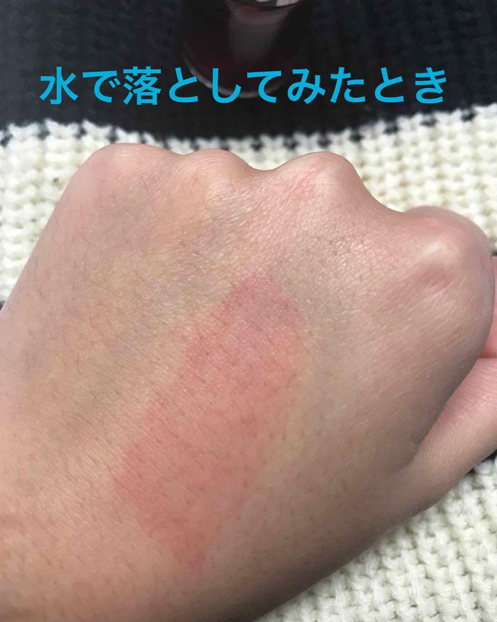ティントウォーター/PERIPERA/口紅を使ったクチコミ(4枚目)
