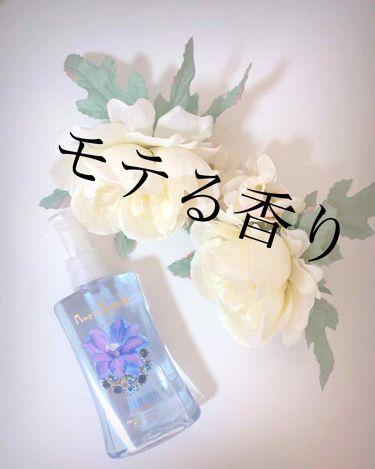 フレグランス ボディミスト マリアリゲル/フェルナンダ/香水(レディース) by きぃ