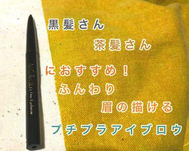 AT 極細アイブロウ/Art Collection/アイブロウペンシルを使ったクチコミ(1枚目)