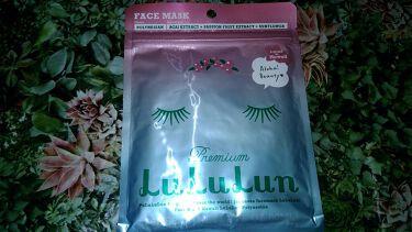 ハワイのプレミアムルルルン (ポリネシアンの香り)/ルルルン/シートマスク・パックを使ったクチコミ(1枚目)