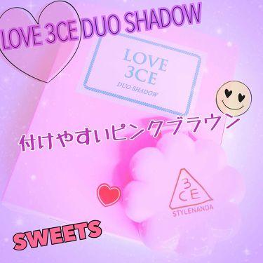 LOVE 3ce DUO SHADOW/3CE/パウダーアイシャドウを使ったクチコミ(1枚目)