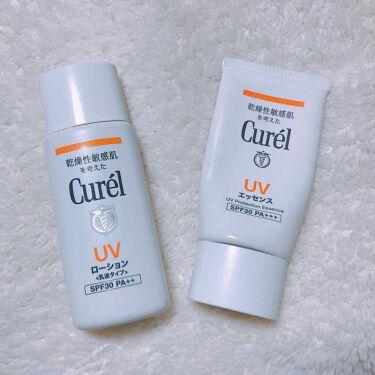 UVローション SPF30/Curel/日焼け止め(ボディ用)を使ったクチコミ(1枚目)