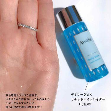 バランスショット コンセントレイトオイル/Awake/美容液を使ったクチコミ(4枚目)