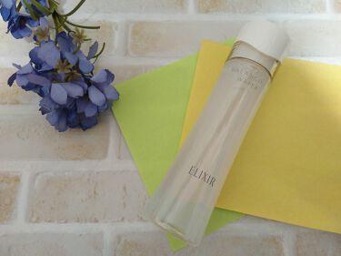 エリクシールルフレバランシングウォーターⅡ/SHISEIDO/化粧水を使ったクチコミ(1枚目)