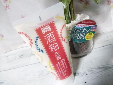 ワフードメイド 酒粕洗顔/pdc/洗顔フォームを使ったクチコミ(1枚目)