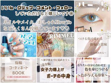 Rluuchy Oneday/Torico Eye./カラーコンタクトレンズを使ったクチコミ(5枚目)
