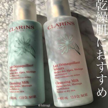 クレンジング ミルク ドライ/ノーマル/CLARINS/ミルククレンジングを使ったクチコミ(1枚目)