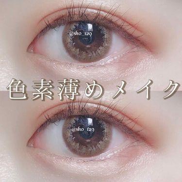 ♛︎平野♛︎  さんの「ちふれアイ カラー(チップ付)<パウダーアイシャドウ>」を含むクチコミ