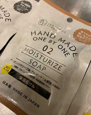 無添加保湿石けん/DAISO/洗顔石鹸を使ったクチコミ(2枚目)