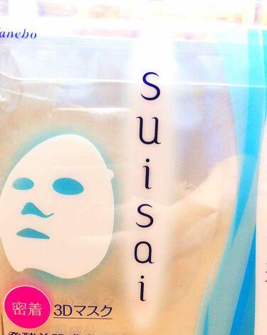 3Dマスク/suisai/シートマスク・パックを使ったクチコミ(1枚目)
