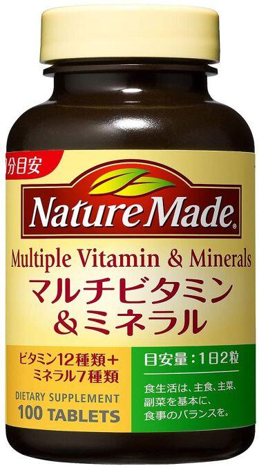 マルチビタミン&ミネラル 100粒