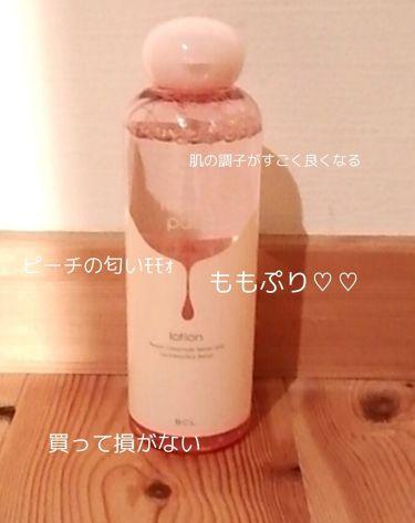 潤い化粧水/ももぷり/化粧水を使ったクチコミ(1枚目)