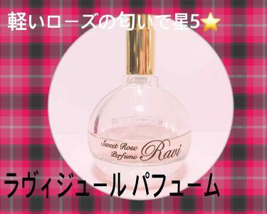 ラヴィジュール パフューム/その他/香水(レディース)を使ったクチコミ(1枚目)