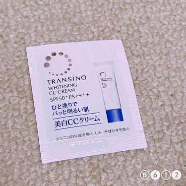 薬用ホワイトニングCCクリーム/トランシーノ/化粧下地を使ったクチコミ(1枚目)