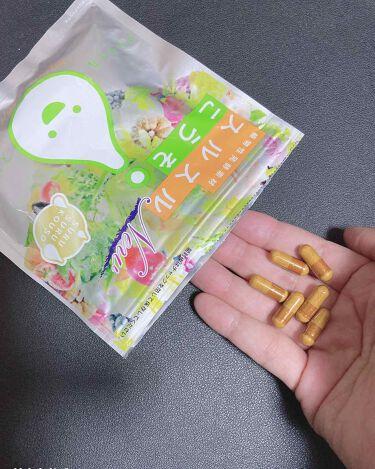 口コミ スルスル酵素 【スルスル酵素の口コミ】減量したくてスルスルこうそを試したらすごかった