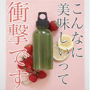 めっちゃぜいたくフルーツ青汁/Libeiro/ドリンクを使ったクチコミ(1枚目)