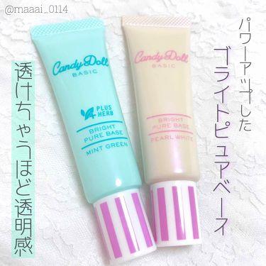 マ~イさんの「CandyDoll(キャンディドール)ブライトピュアベース<化粧下地>」を含むクチコミ