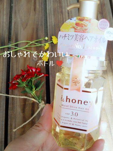モイストシャイン ヘアオイル3.0/&honey/アウトバストリートメントを使ったクチコミ(3枚目)