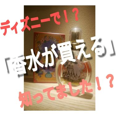 オリジナル オードトワレ/東京ディズニーリゾート/香水(レディース)を使ったクチコミ(1枚目)