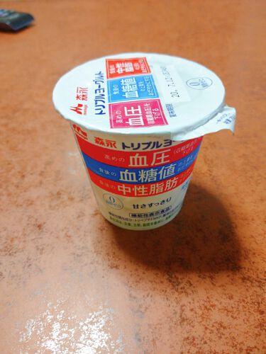 トリプルヨーグルト/森永乳業/食品を使ったクチコミ(1枚目)