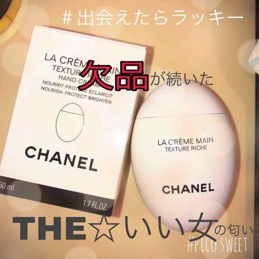 finest selection a4ec4 eb06d ラ クレーム マン|CHANELの口コミ「CHANELラクレームマン ...