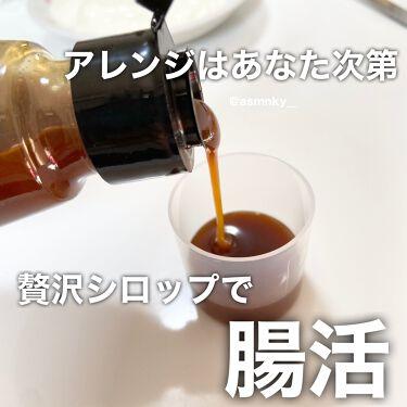 乳酸ジンジャー/乳酸ジンジャー/ドリンクを使ったクチコミ(1枚目)