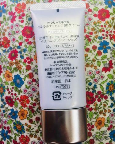 ミネラルエッセンスBBクリーム/ONLY MINERALS/化粧下地を使ったクチコミ(2枚目)
