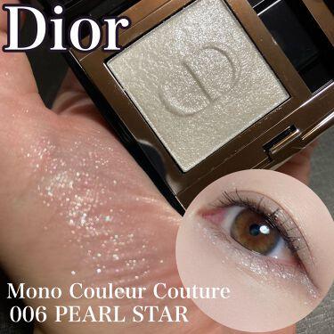 モノ クルール クチュール/Dior/パウダーアイシャドウを使ったクチコミ(1枚目)