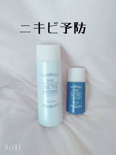薬用アクネホワイトニング ジェル(部分用美容液)/DHC/美容液を使ったクチコミ(2枚目)