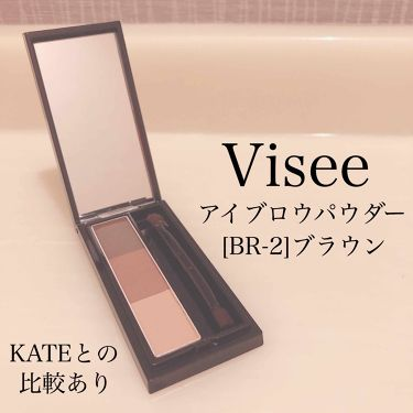 リシェ アイブロウパウダー/Visee/パウダーアイブロウを使ったクチコミ(1枚目)
