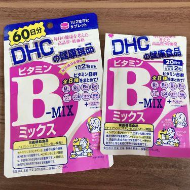 えーちゃんさんの「DHCビタミンBミックス<美肌サプリメント>」を含むクチコミ