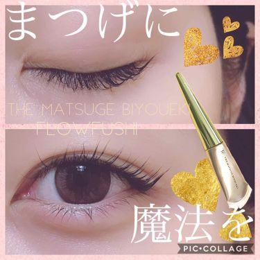 THE まつ毛美容液/UZU BY FLOWFUSHI/まつげ美容液を使ったクチコミ(1枚目)