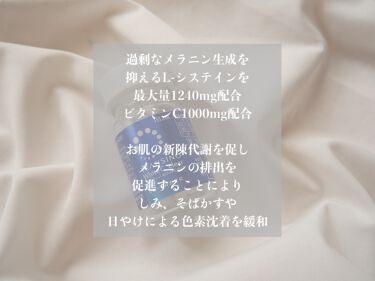 ホワイトCクリア(医薬品)/トランシーノ/その他を使ったクチコミ(4枚目)