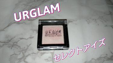 UR GLAM SELECT EYES/URGLAM/パウダーアイシャドウを使ったクチコミ(1枚目)