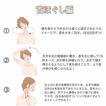 ホワイトニングゼリーエッセンス/アクアレーベル/オールインワン化粧品を使ったクチコミ(2枚目)