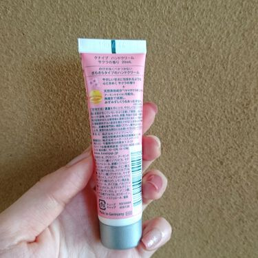 ハンドクリーム サクラの香り/クナイプ/ハンドクリーム・ケアを使ったクチコミ(2枚目)