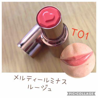 メルティールミナスルージュ(ティントタイプ)/CANMAKE/口紅を使ったクチコミ(1枚目)