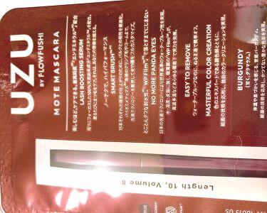 MOTE MASCARA COLOR/UZU BY FLOWFUSHI/マスカラを使ったクチコミ(4枚目)
