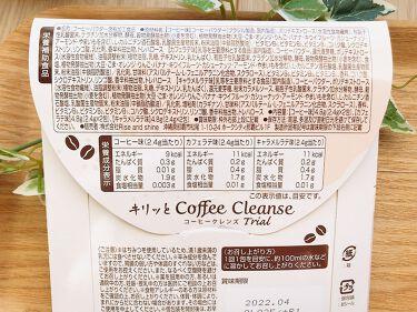 Dr.Coffee/Dr.Coffee/ボディシェイプサプリメントを使ったクチコミ(4枚目)
