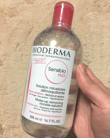 サンシビオ エイチツーオー D/ビオデルマ/リキッドクレンジングを使ったクチコミ(1枚目)