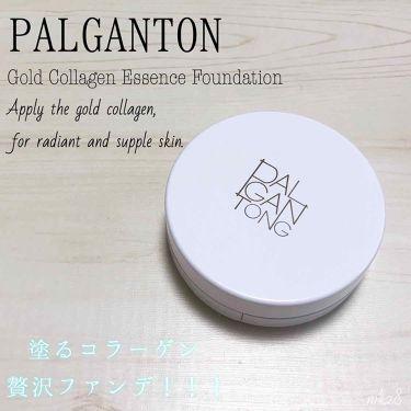 ゴールドコラーゲンエッセンスファンデーション/パルガントン/その他ファンデーションを使ったクチコミ(1枚目)